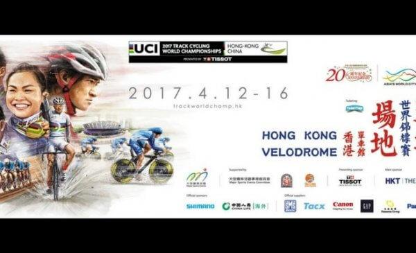 Campionati del Mondo su Pista Hong Kong 2017 programma e convocati