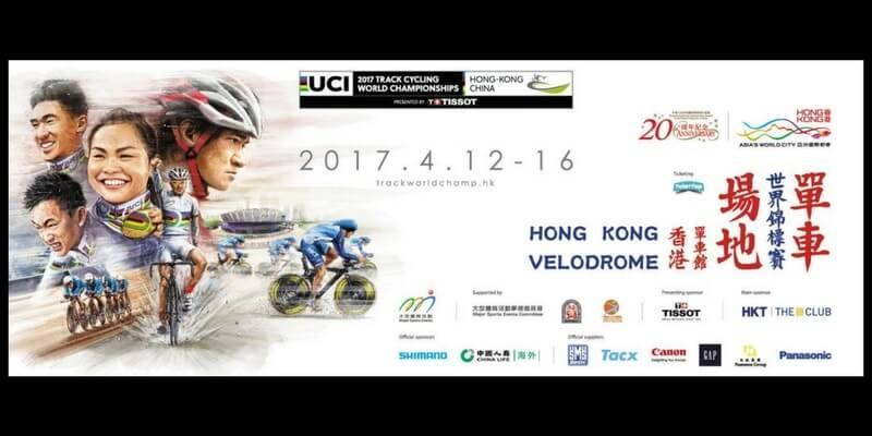 Programma completo delle gare, elenco degli azzurri convocati dal CT Cassani e orari TV per i campionati del Mondo su Pista Hong Kong 2017.
