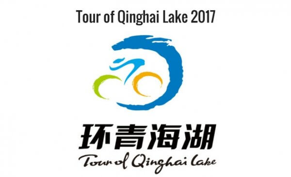 Tour of Qinghai Lake 2017 tappa 7: vince Kononenko, 6° Zanotti e 10° Marini