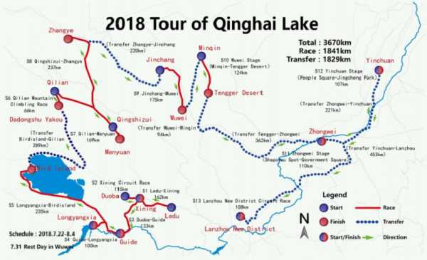 Tour of Qinghai Lake 2018: percorso, altimetrie e start list