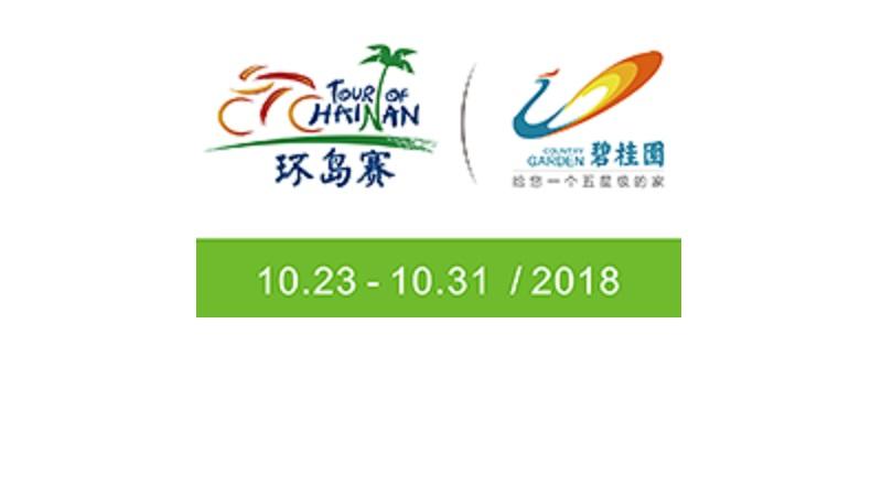 Tour of Hainan 2018 percorso con planimetrie e altimetrie e start list della 13^ edizione